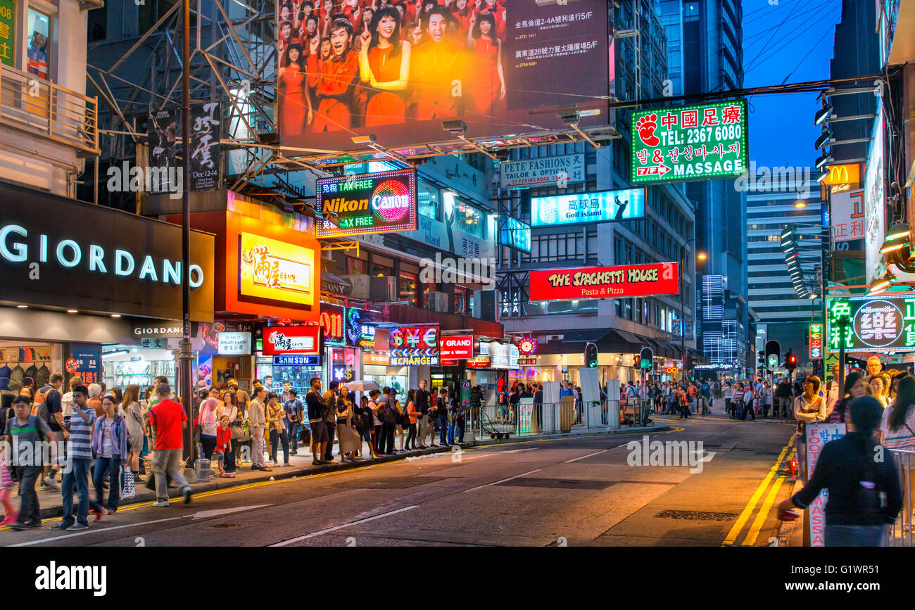 Kowloon di notte a Hong Kong Immagini Stock