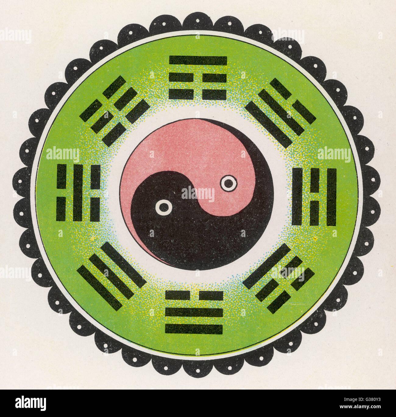 Pa-koa simbolo incorporante il Ying e Yang Data: 563? BC - 483? BC Immagini Stock