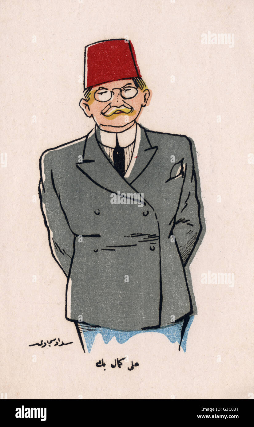 Ali Kemal Bey (1867-1922) - liberale giornalista ottomano e ministro degli Interni. Il nonno paterno del politico Immagini Stock