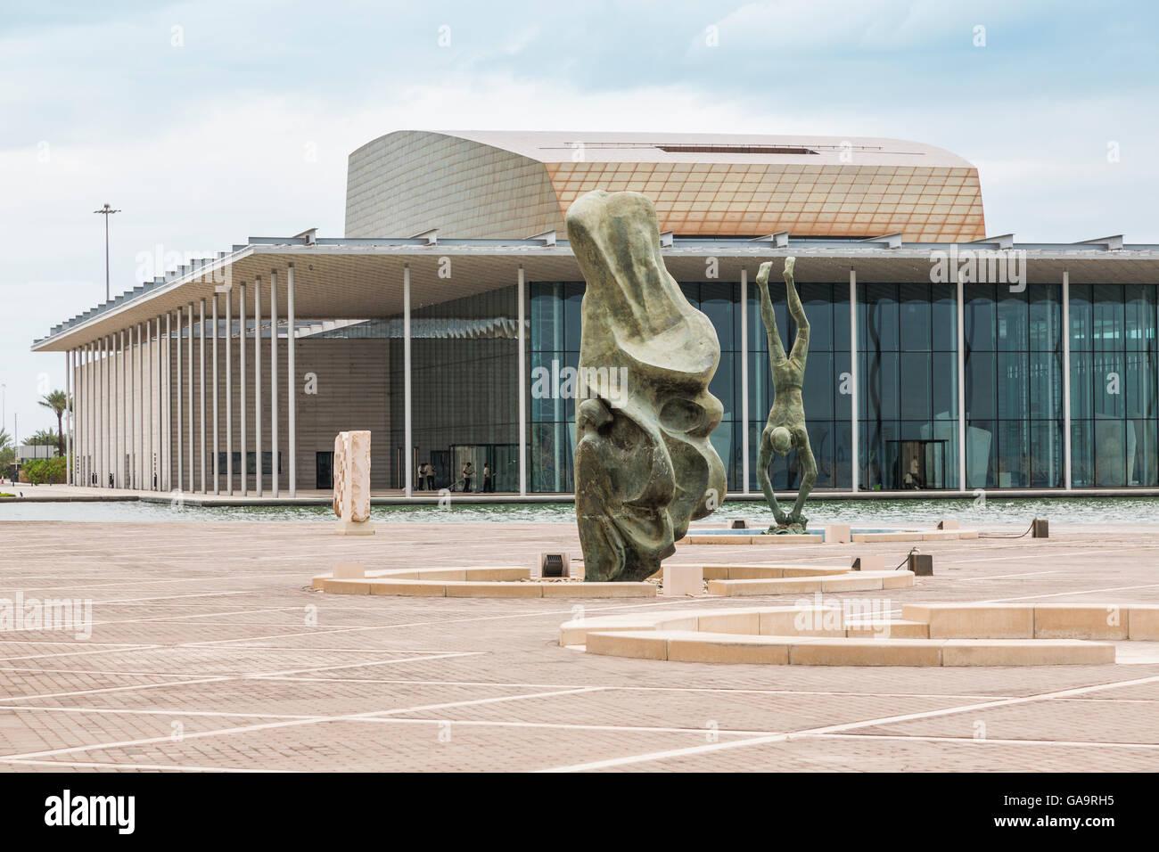 Il Teatro Nazionale del Bahrain, Manama, Bahrain Immagini Stock