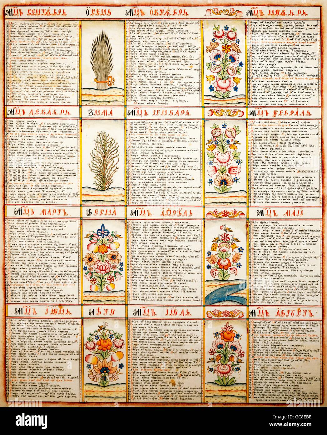 Santi Del Calendario.I Calendari Calendario Di Santi Inchiostro E Tempera