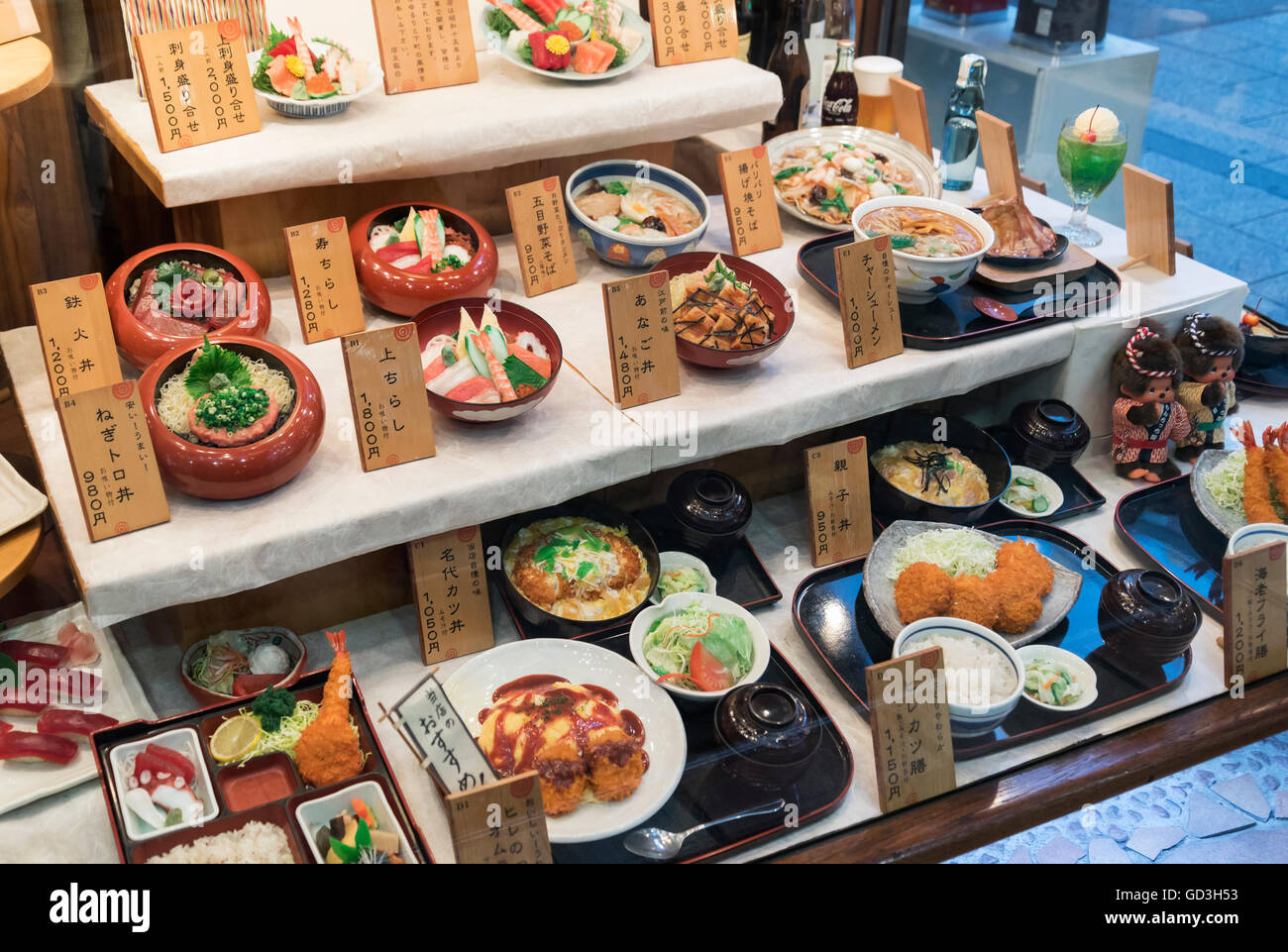 Sampuru, plastica delle repliche di pasti serviti nei ristoranti Giapponesi, Tokyo, Giappone Immagini Stock