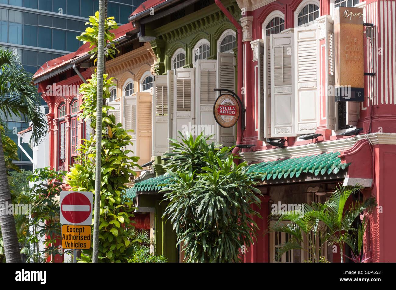 Architettura coloniale sulla Emerald Hill Road, zona centrale, Singapore Island (Pulau Ujong), Singapore Immagini Stock