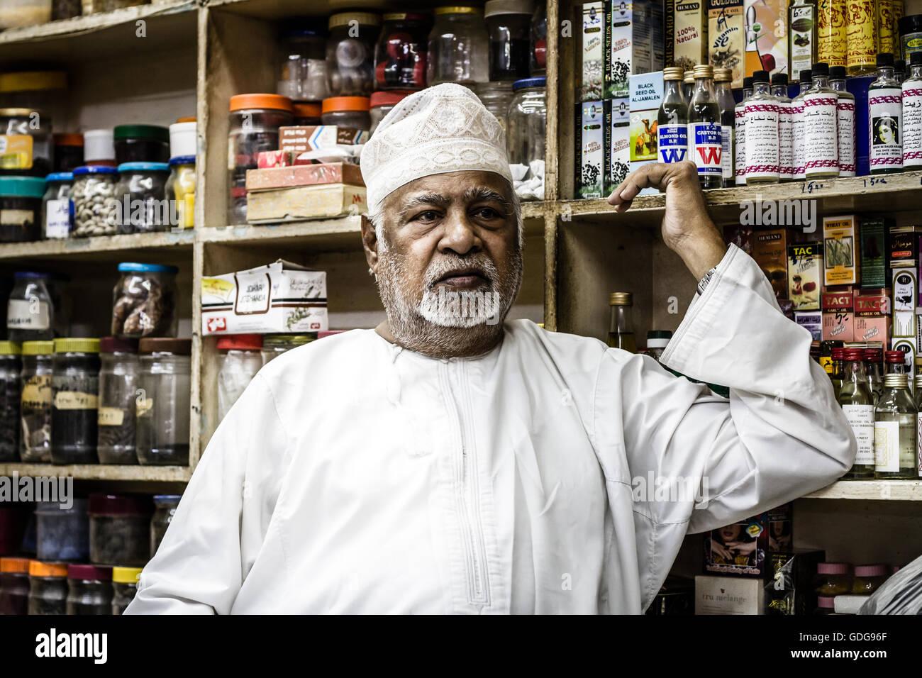 Spice Trader vecchio souk Muttrah, Oman. Immagini Stock