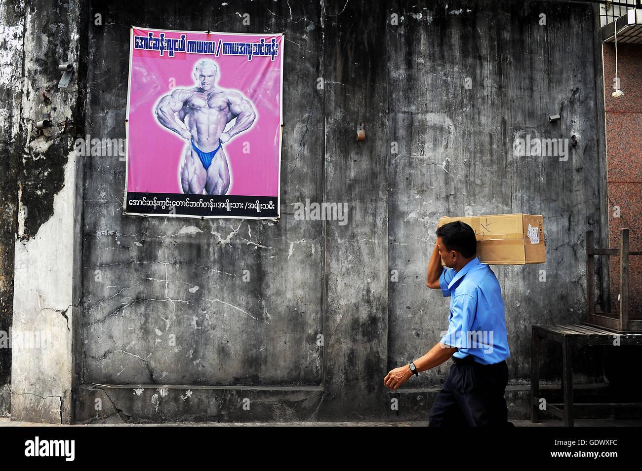 Bodybuilding poster Immagini Stock