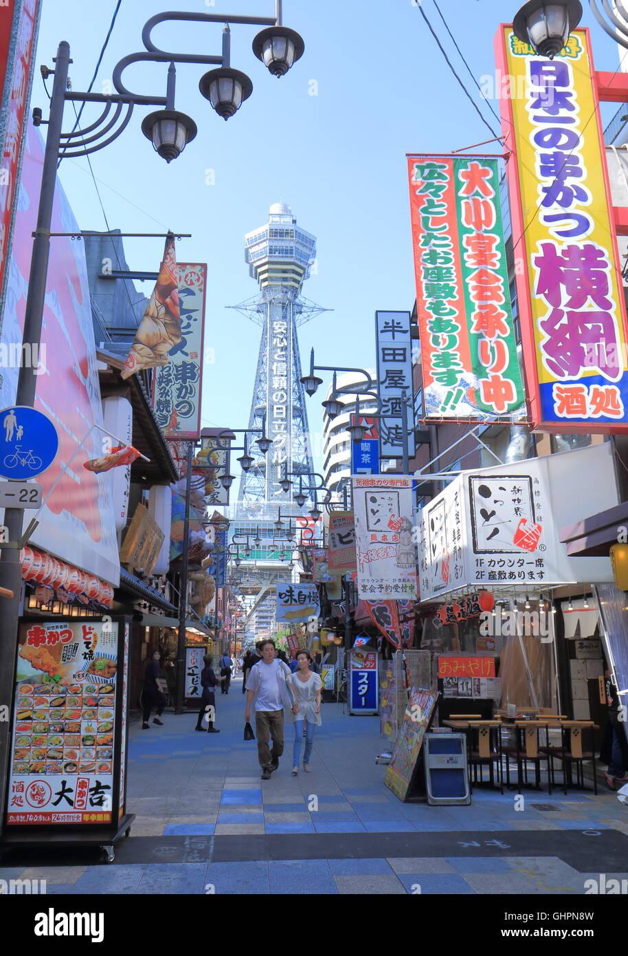 Shinsekai shopping arcade e Tutenkaku di Osaka in Giappone. Immagini Stock