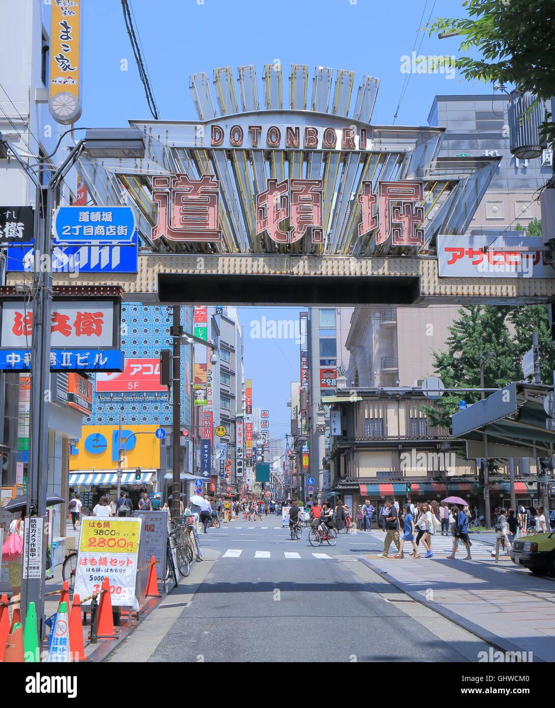Dotonbori quartiere dei divertimenti di Osaka in Giappone. Immagini Stock
