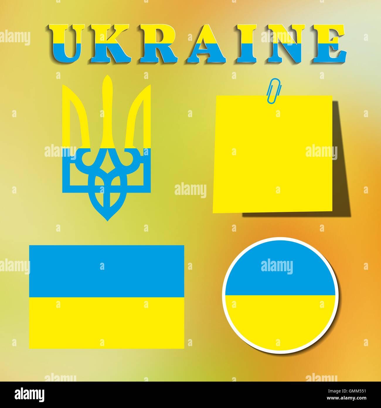 Impostare il simbolismo ucraino, illustrazione vettoriale Immagini Stock
