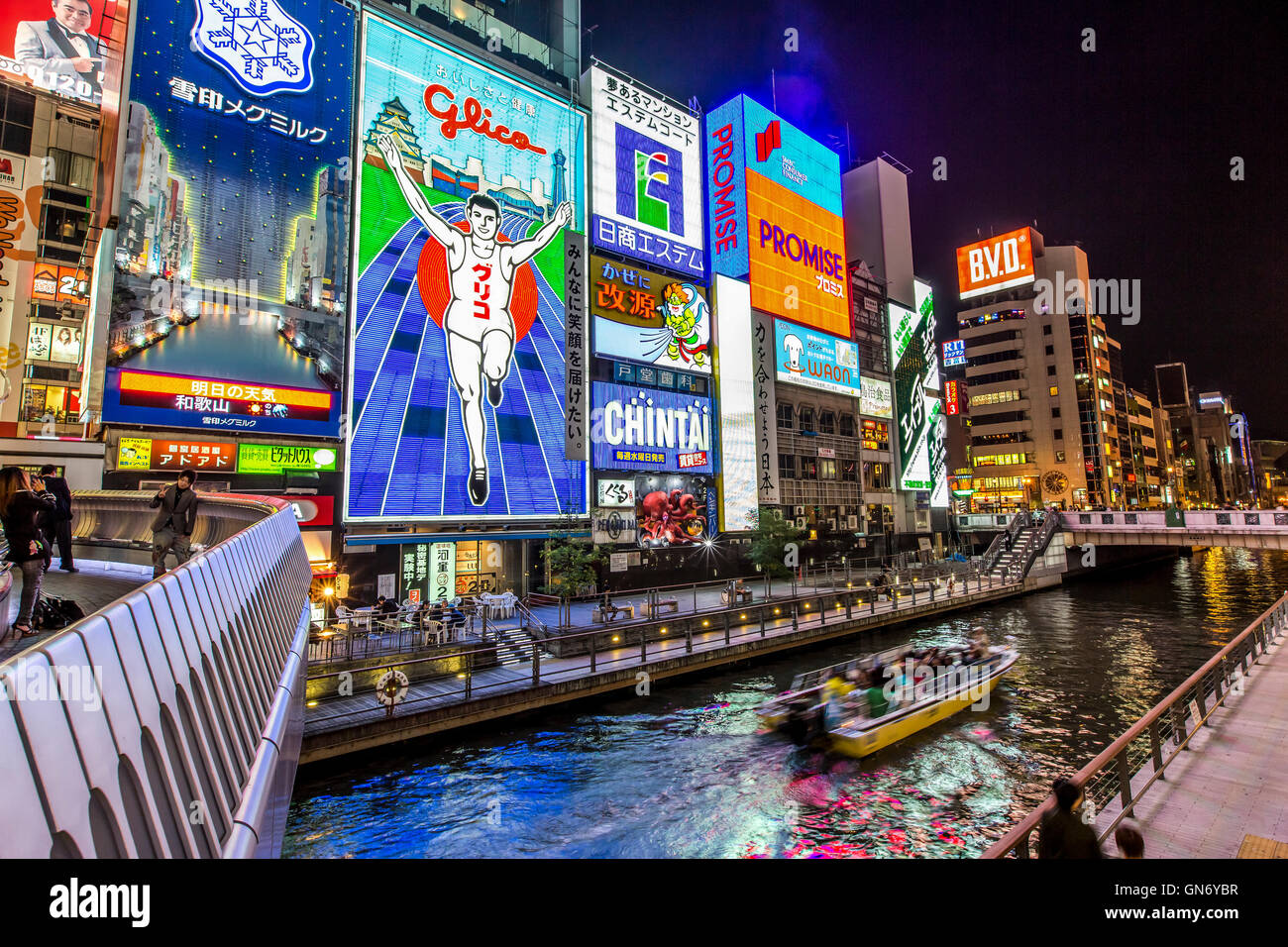 Dotonbori di notte, Osaka, Giappone Immagini Stock