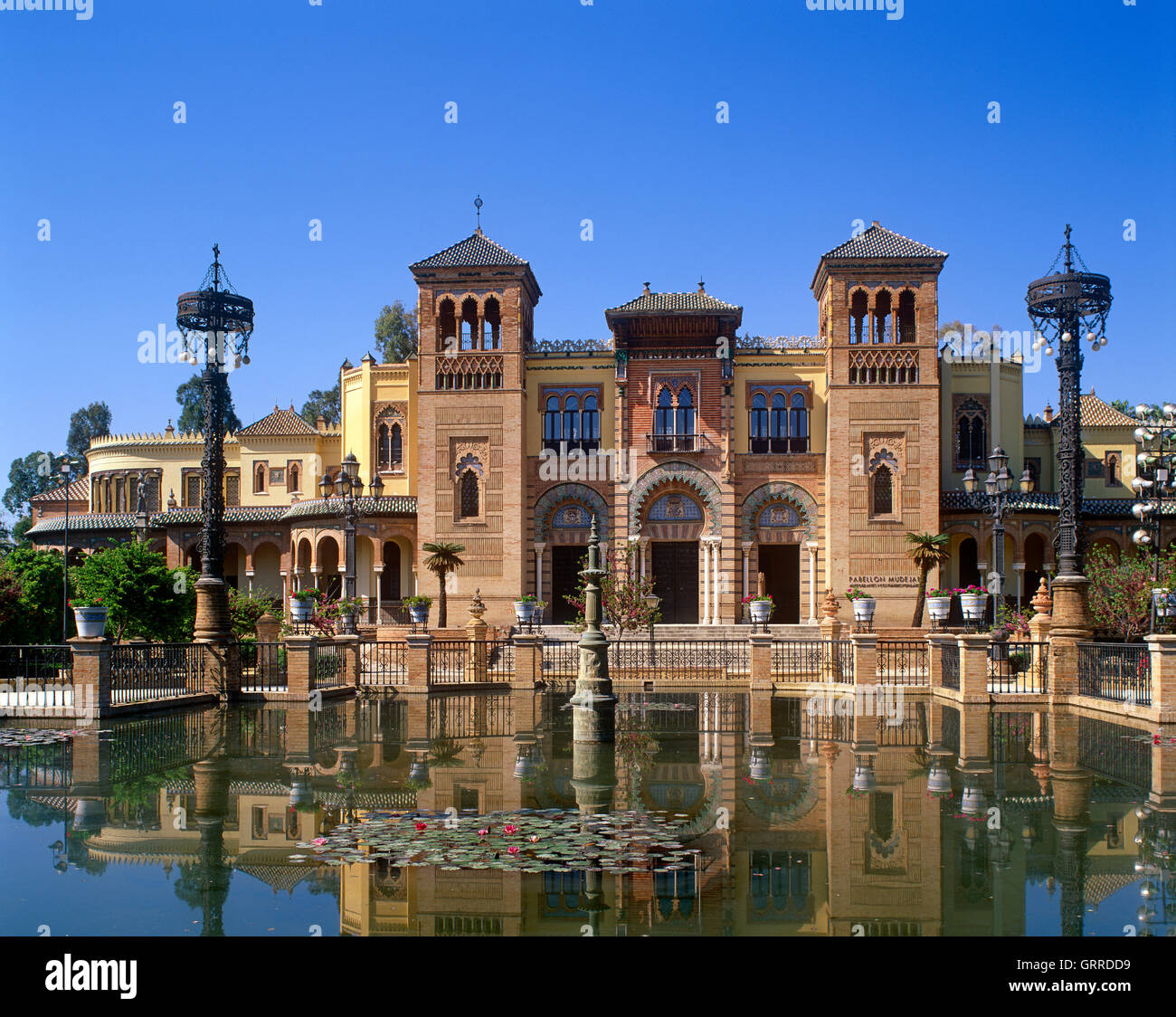 Pabellon Mudejar, Parque Maria Luisa, Siviglia, in Andalusia, Spagna Immagini Stock