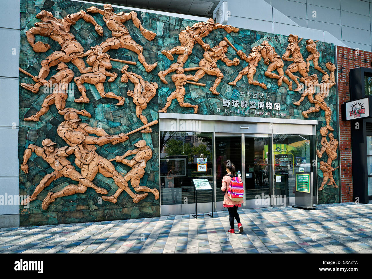 Giappone, isola di Honshu, Kanto, Tokyo, museo di baseball a Tokyo Dome. Immagini Stock