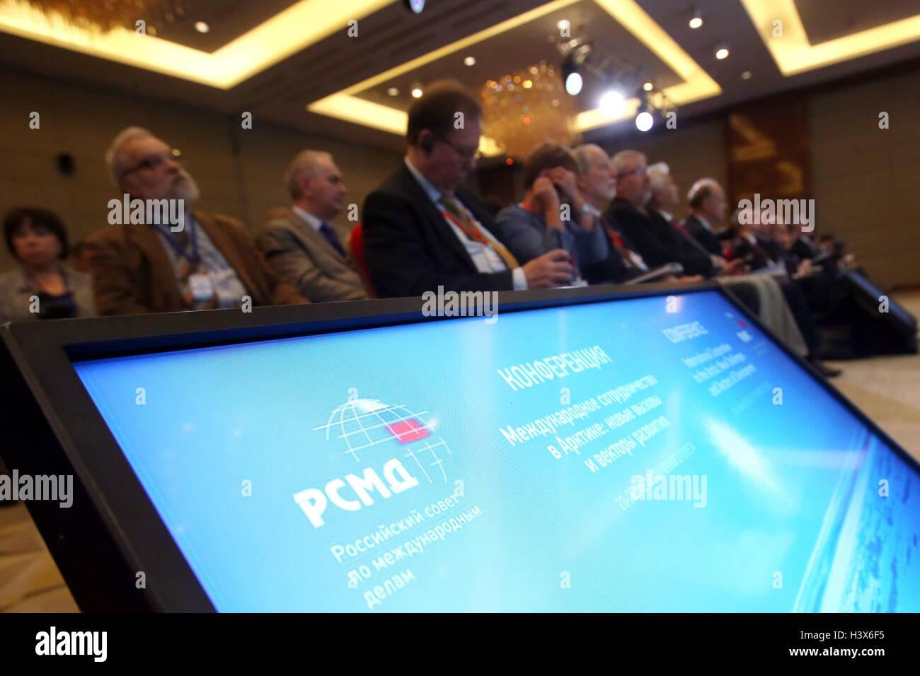 """Mosca, Russia. Xiii oct, 2016. Il Russo Consiglio affari internazionali organizza una conferenza intitolata """"Cooperazione Immagini Stock"""