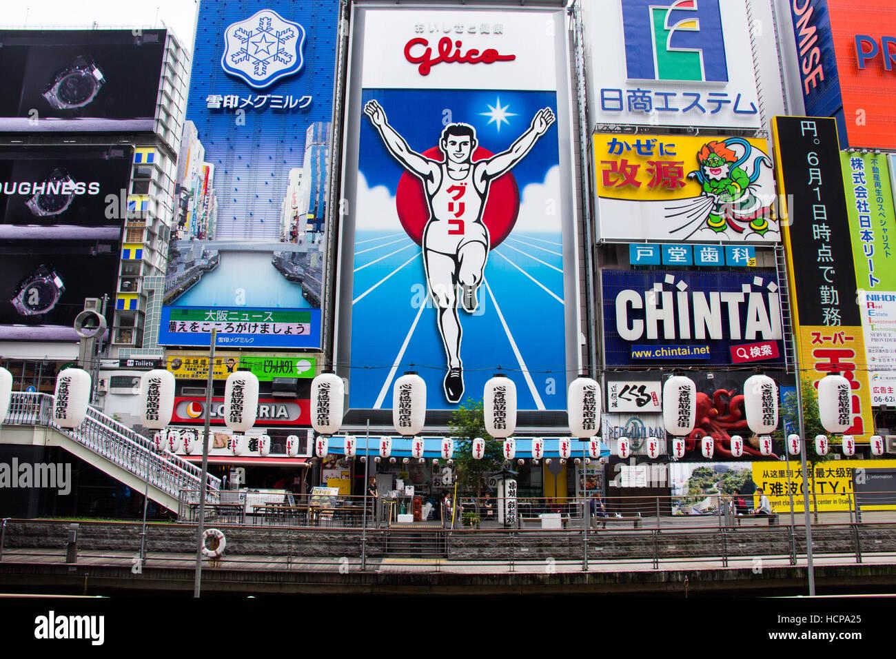 Glico uomo che corre, Osaka, Giappone Immagini Stock