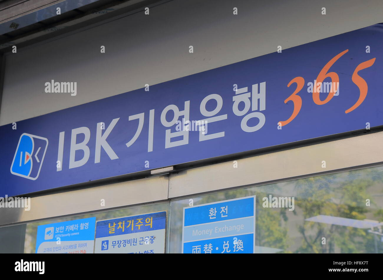 IBK banca industriale di Corea. IBK è una banca industriale, società con sede a Seoul. Immagini Stock