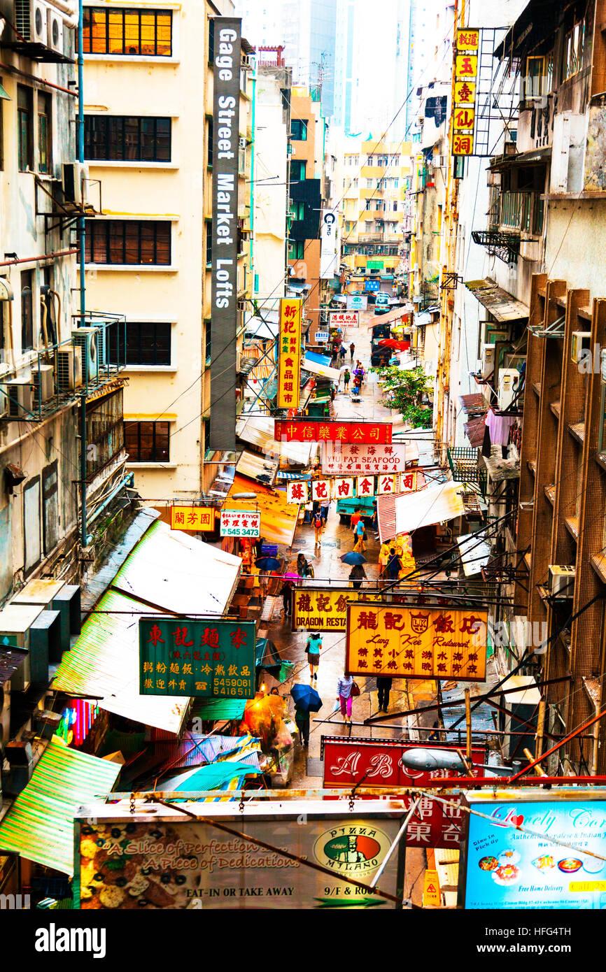 Gage strada del mercato di Hong Kong city, prodotti freschi sono carne, pesce, pollame. puzzolente e scary tutte Immagini Stock