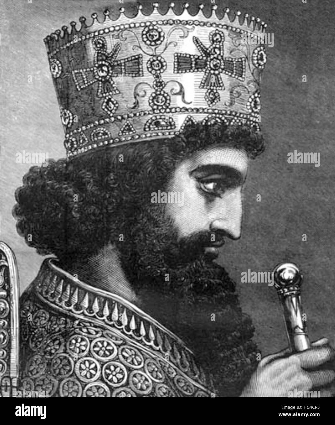 Xerxes, Xerxes I re di Persia Immagini Stock