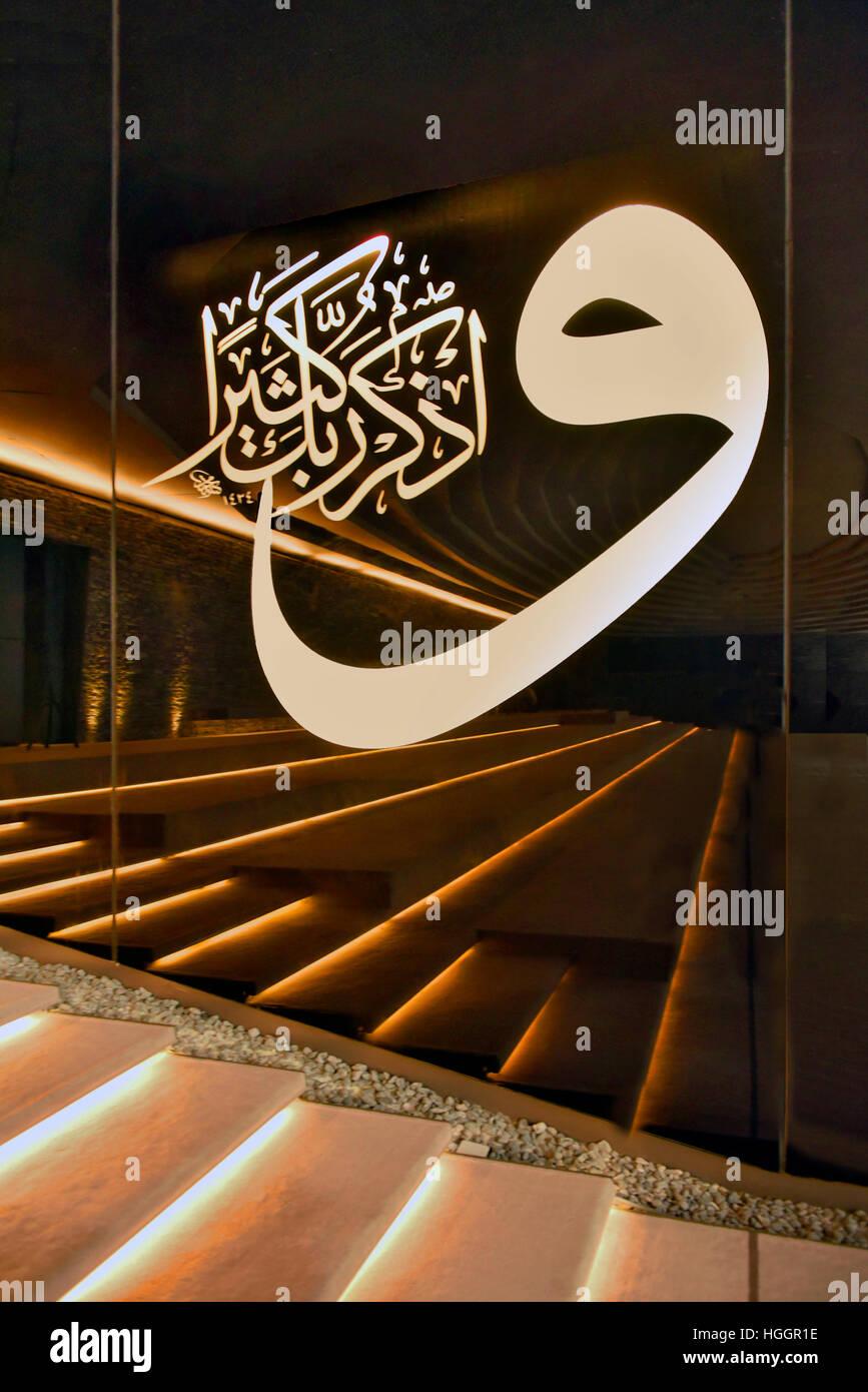 La Moschea Sancaklar:architetto crea un luogo di culto che collega l'essenza dell'Islam con vita contemporanea Immagini Stock