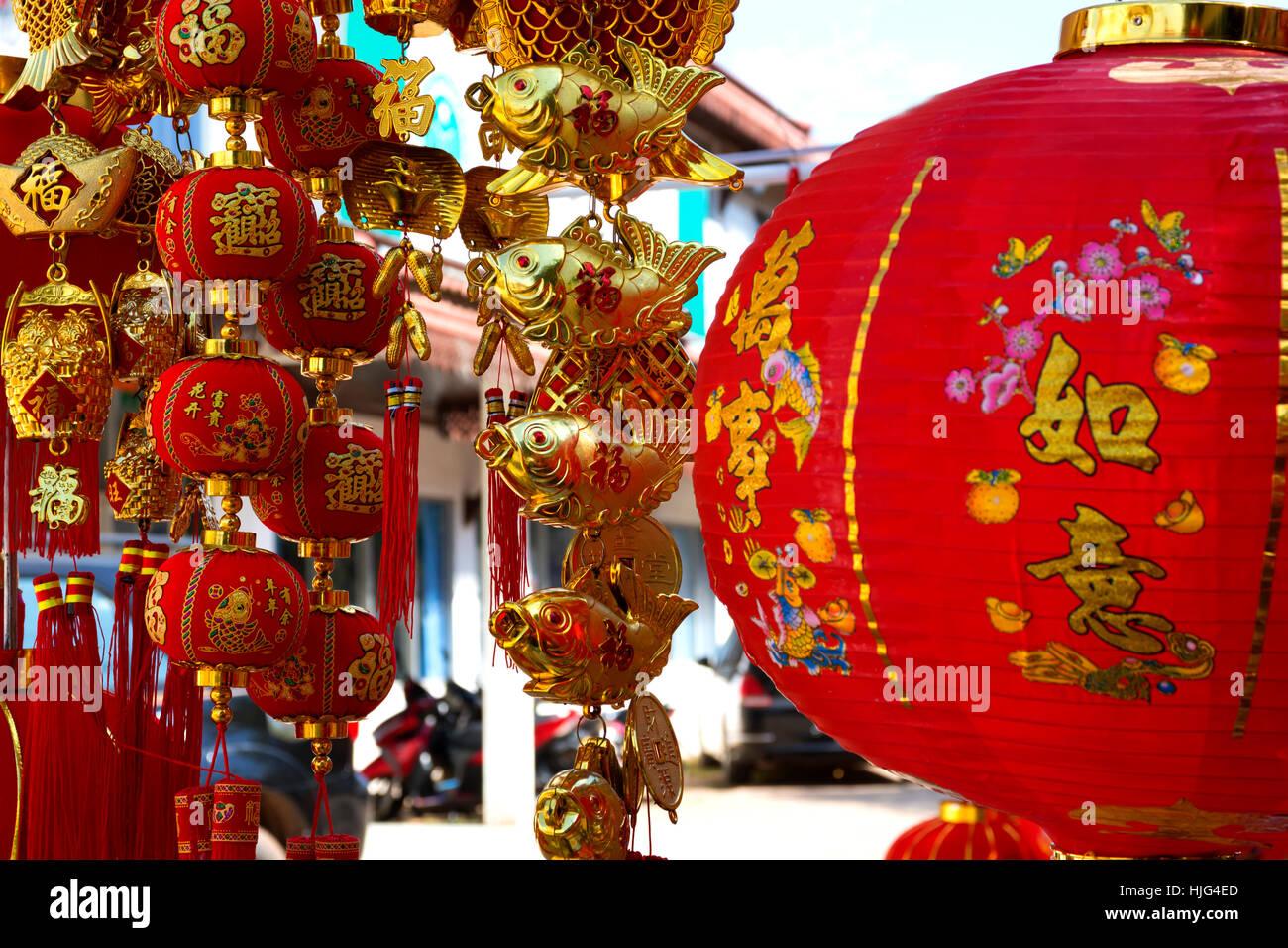 Decorazioni Con Lanterne Cinesi : Decorazioni tradizionali per il nuovo anno cinese rosso lanterne