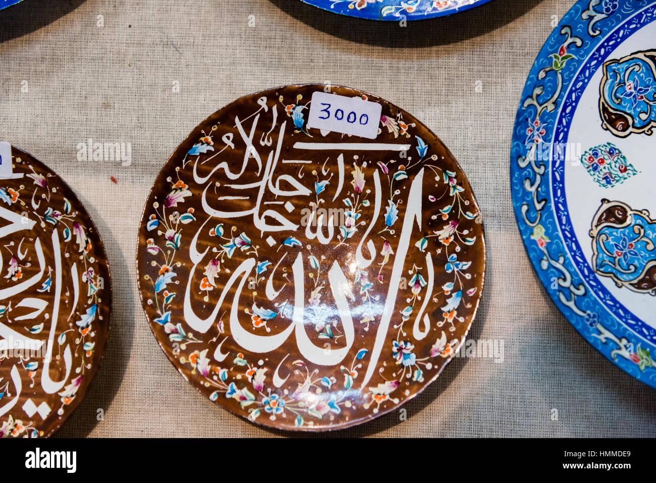 risalente persiano CollegeHumor contratto di incontri