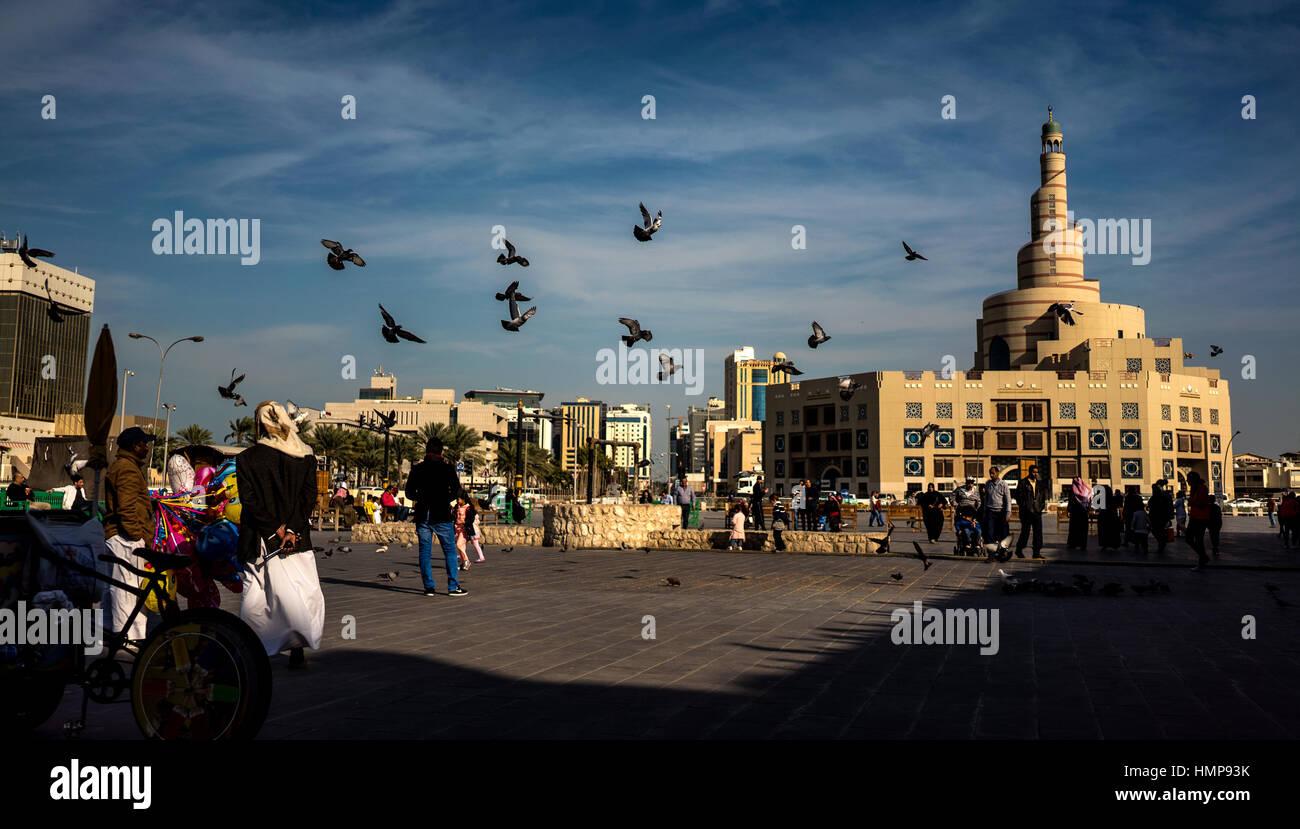 Sheikh Abdulla Bin Zaid Al Mahmoud centro culturale islamico a Doha, in Qatar Immagini Stock
