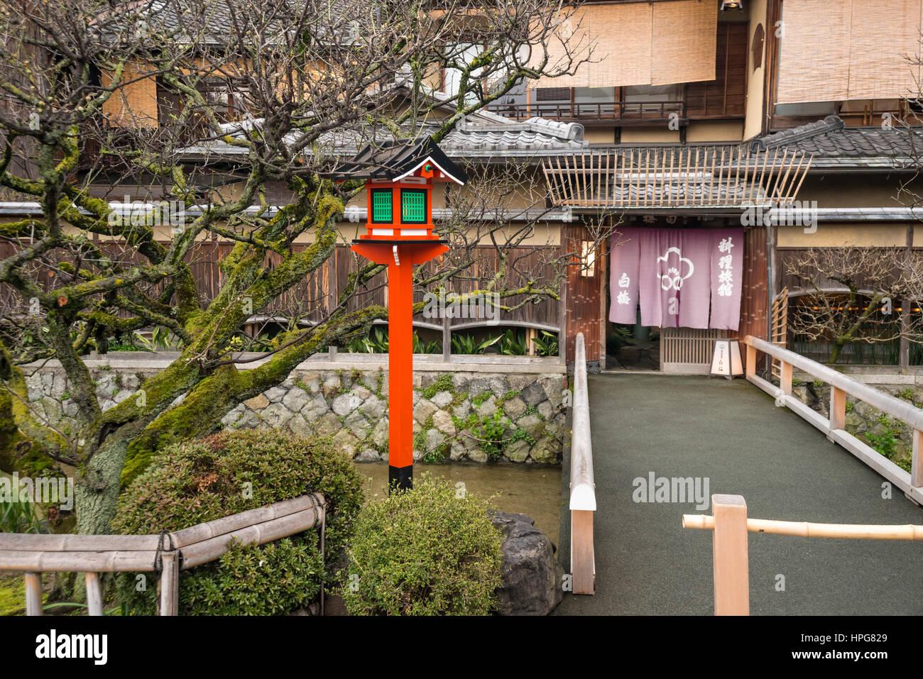 Entrata di stile Kyoto Japanese Restaurant & Ryokan, Kyoto, Giappone Immagini Stock