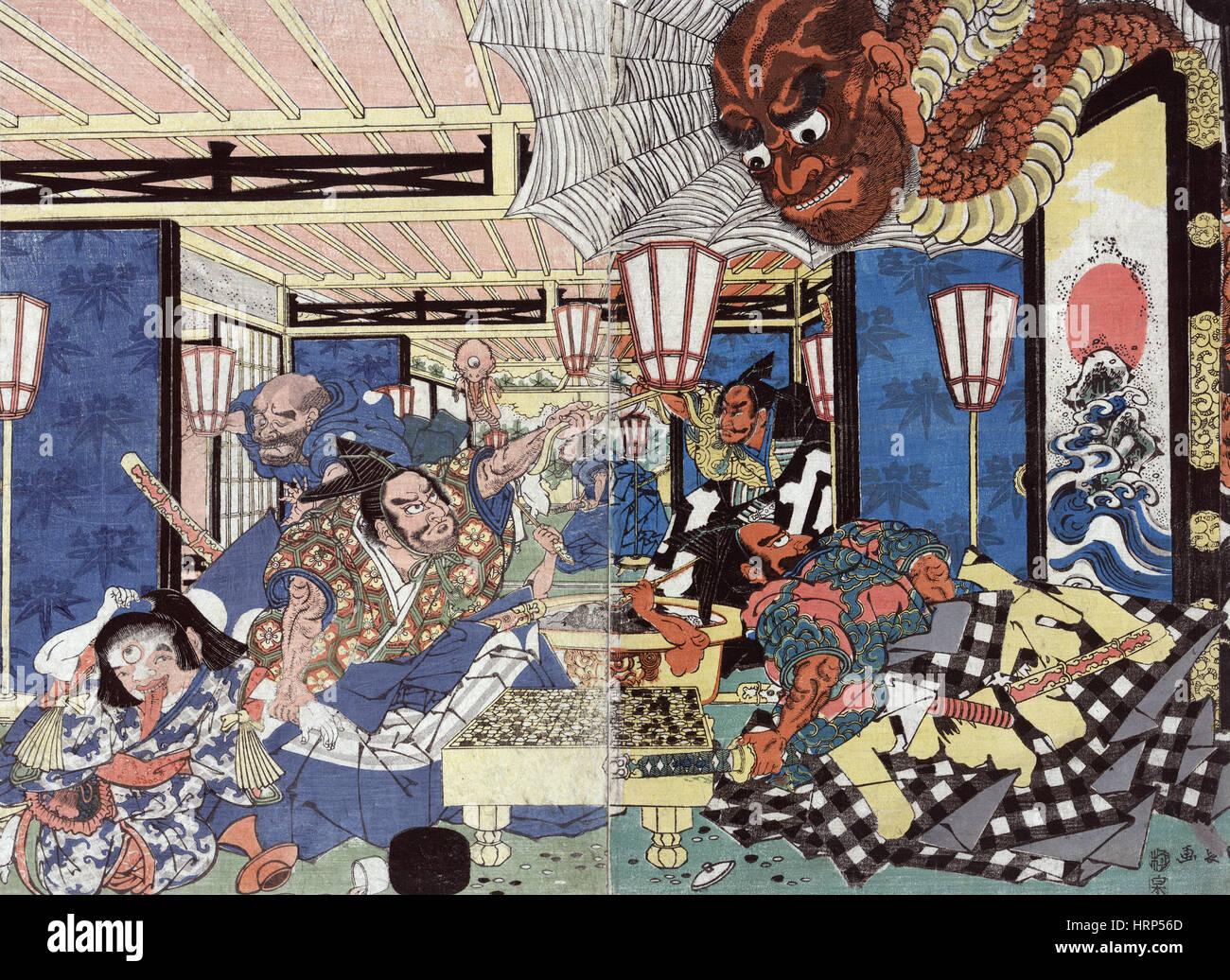 Di Minamoto Yorimitsu, leggenda di Tsuchigumo Immagini Stock