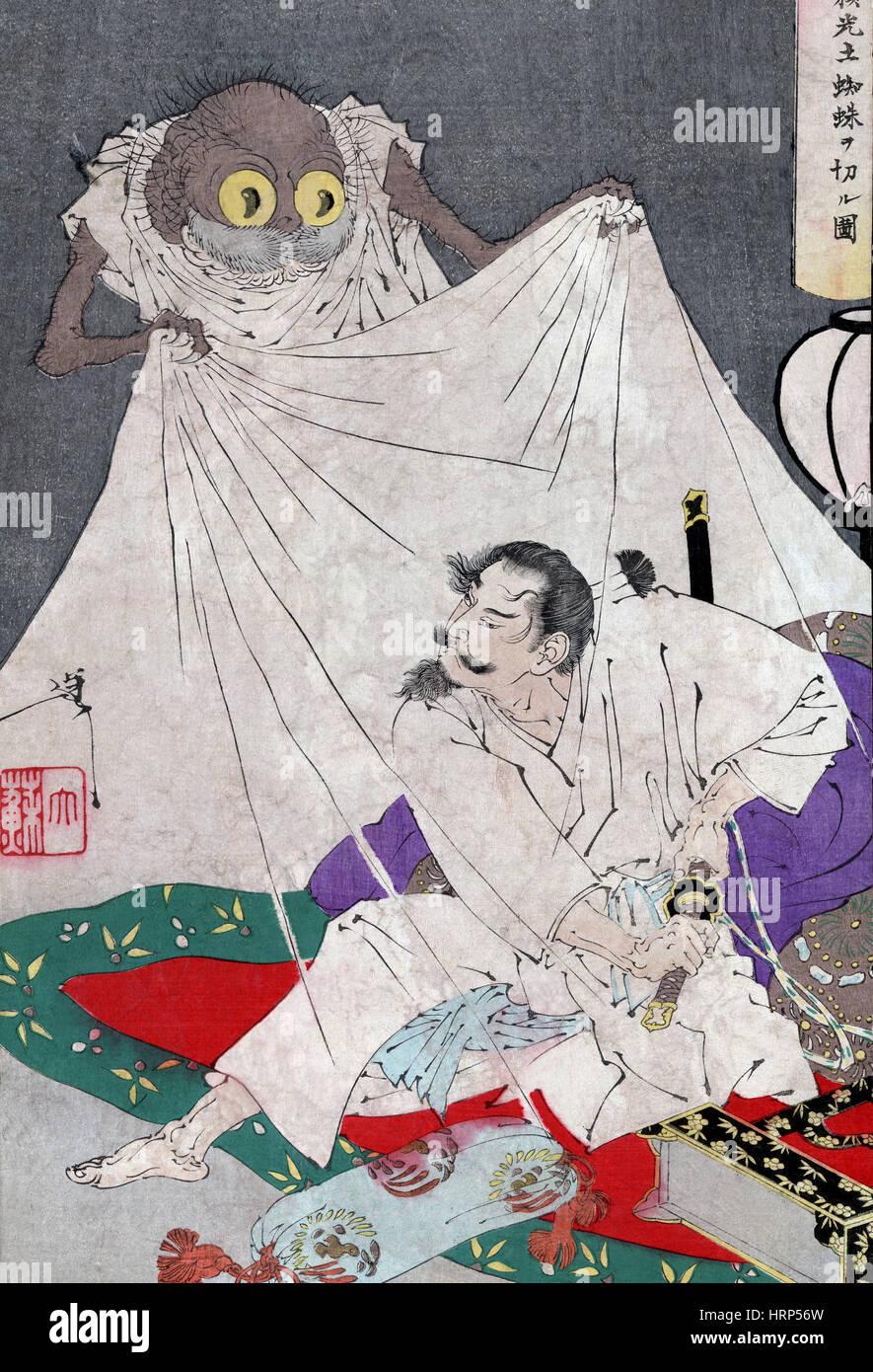 Tsuchigumo, folclore giapponese Immagini Stock