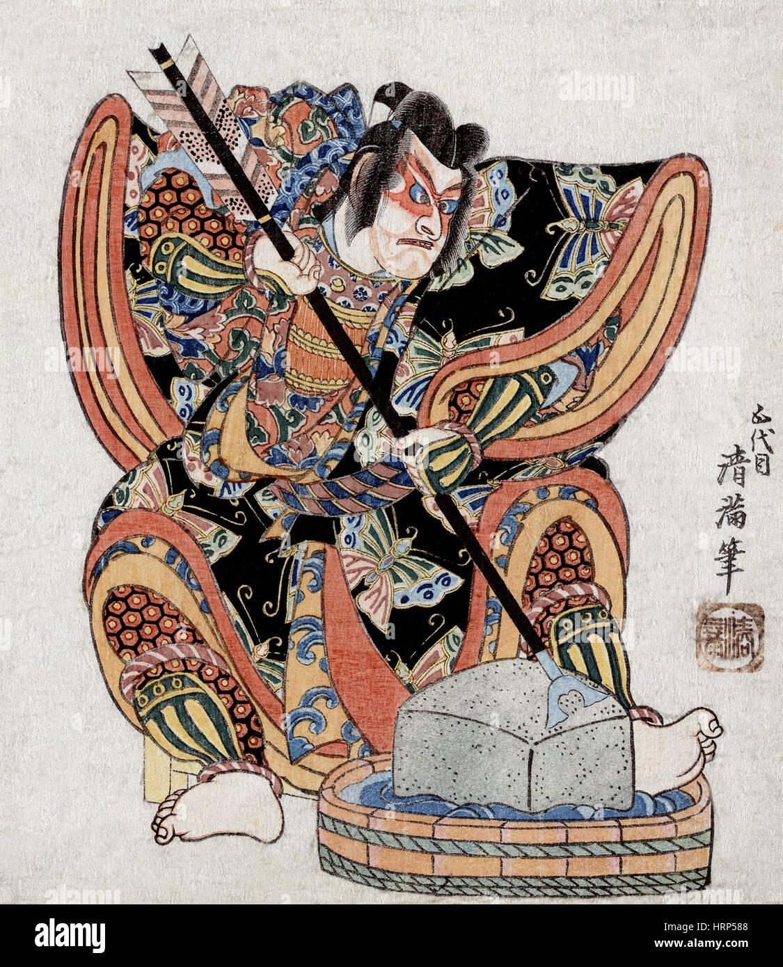 Samurai Warriors Immagini Stock