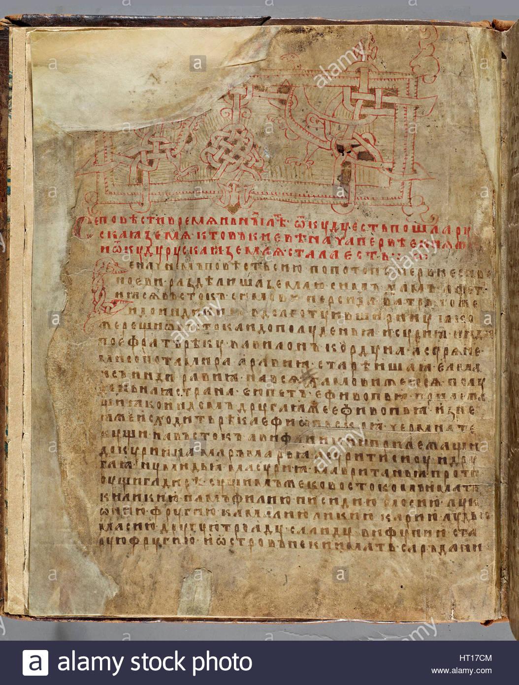 Laurentian Codex, 1377. Artista: documento storico Immagini Stock