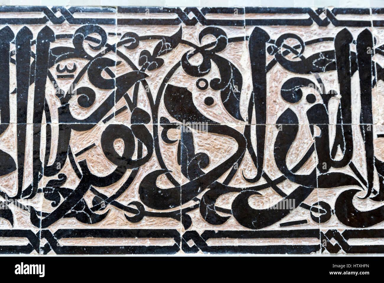 Fes marocco. medersa attarine 14th. secolo. la calligrafia araba