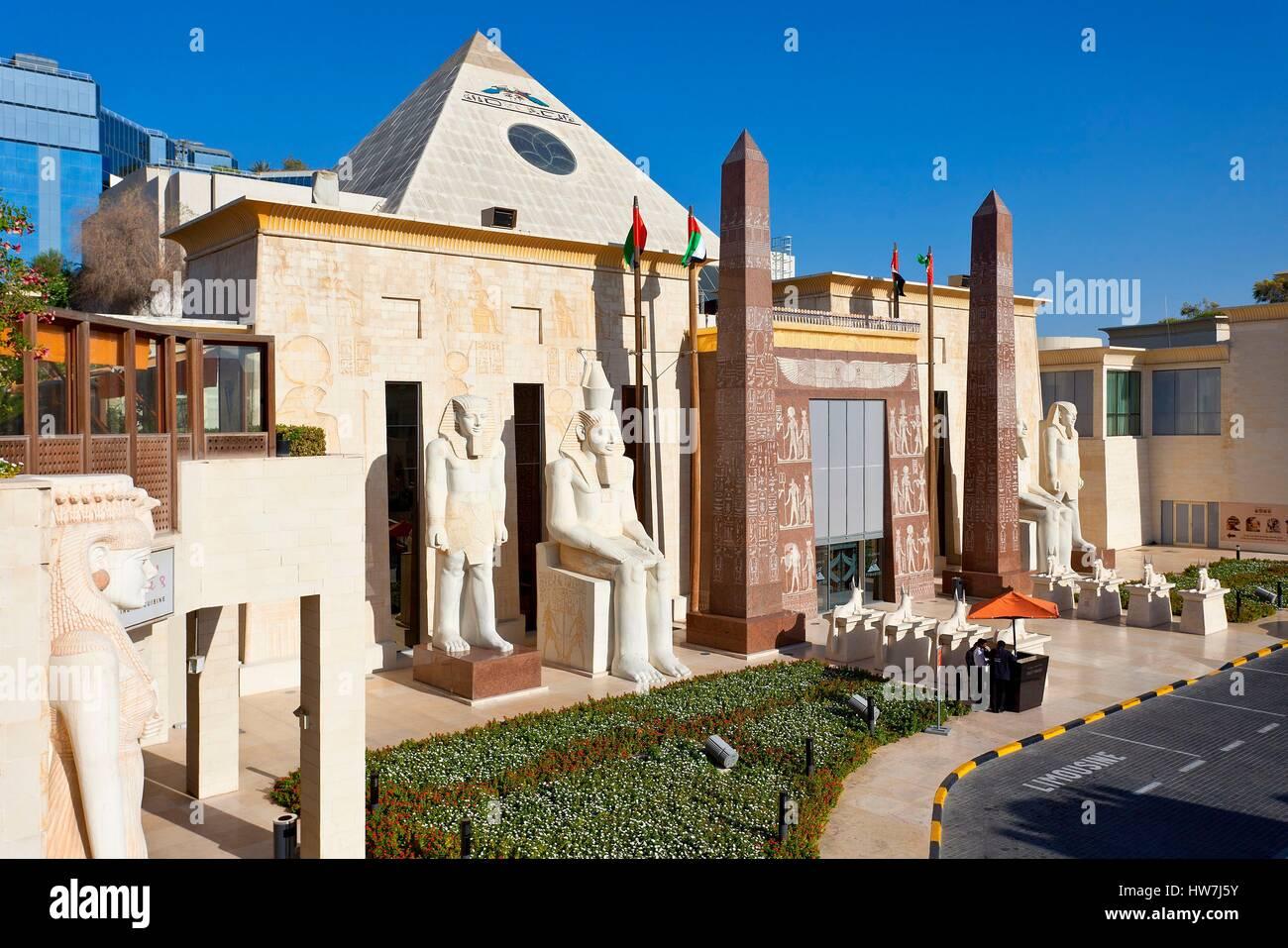 Emirati Arabi Uniti Dubai e Centro commerciale cittadino di Wafi Immagini Stock