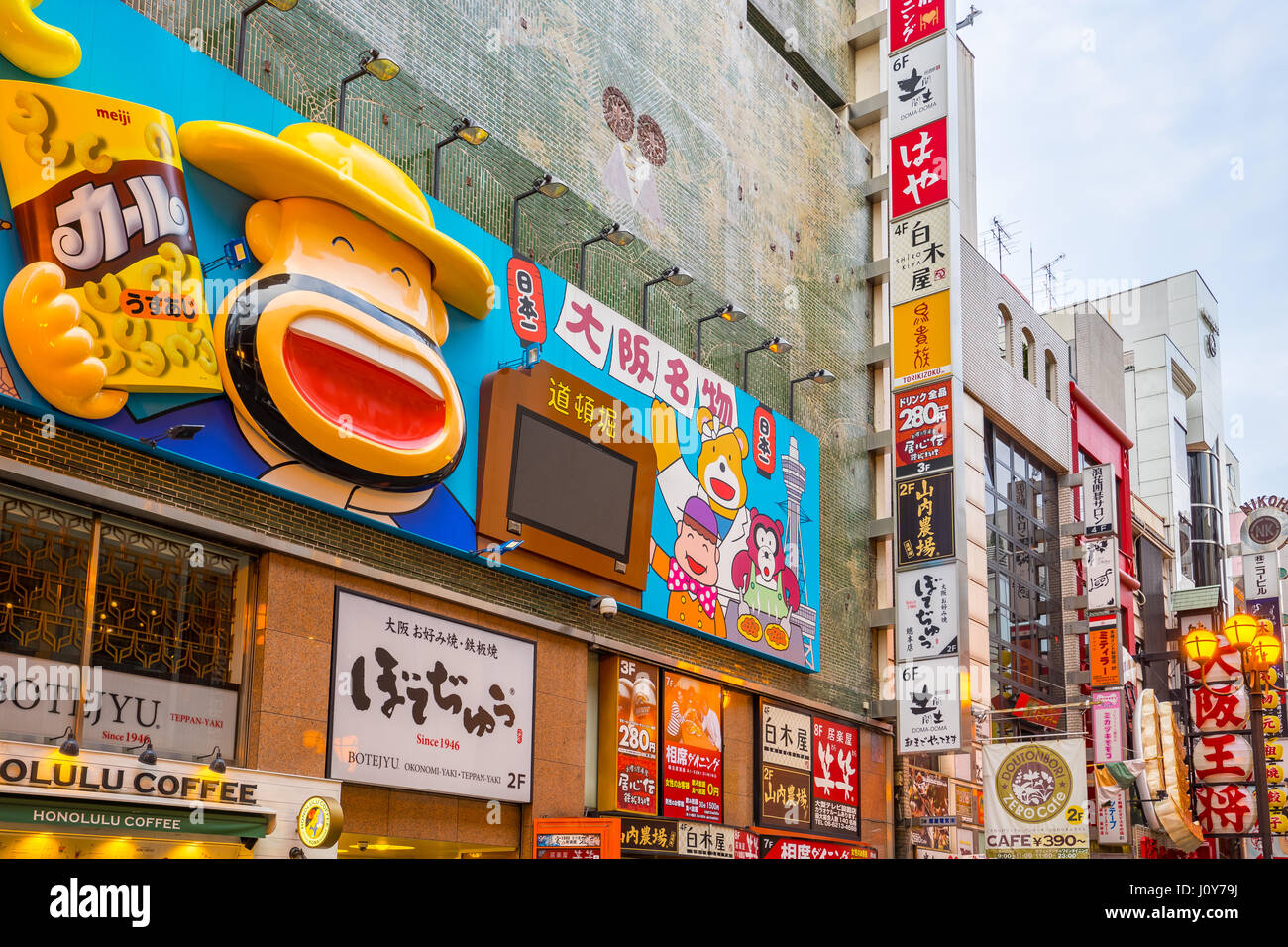 Osaka, Giappone - 6 Gennaio 2016: Dotonbori famoso luogo di Osaka in Giappone. Immagini Stock