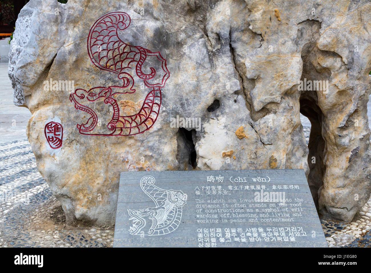 Cina, Guizhou, Dragon Palace Scenic Area. Disegno di Chiwen, ottavo figlio del drago che lontananza male da siti Immagini Stock