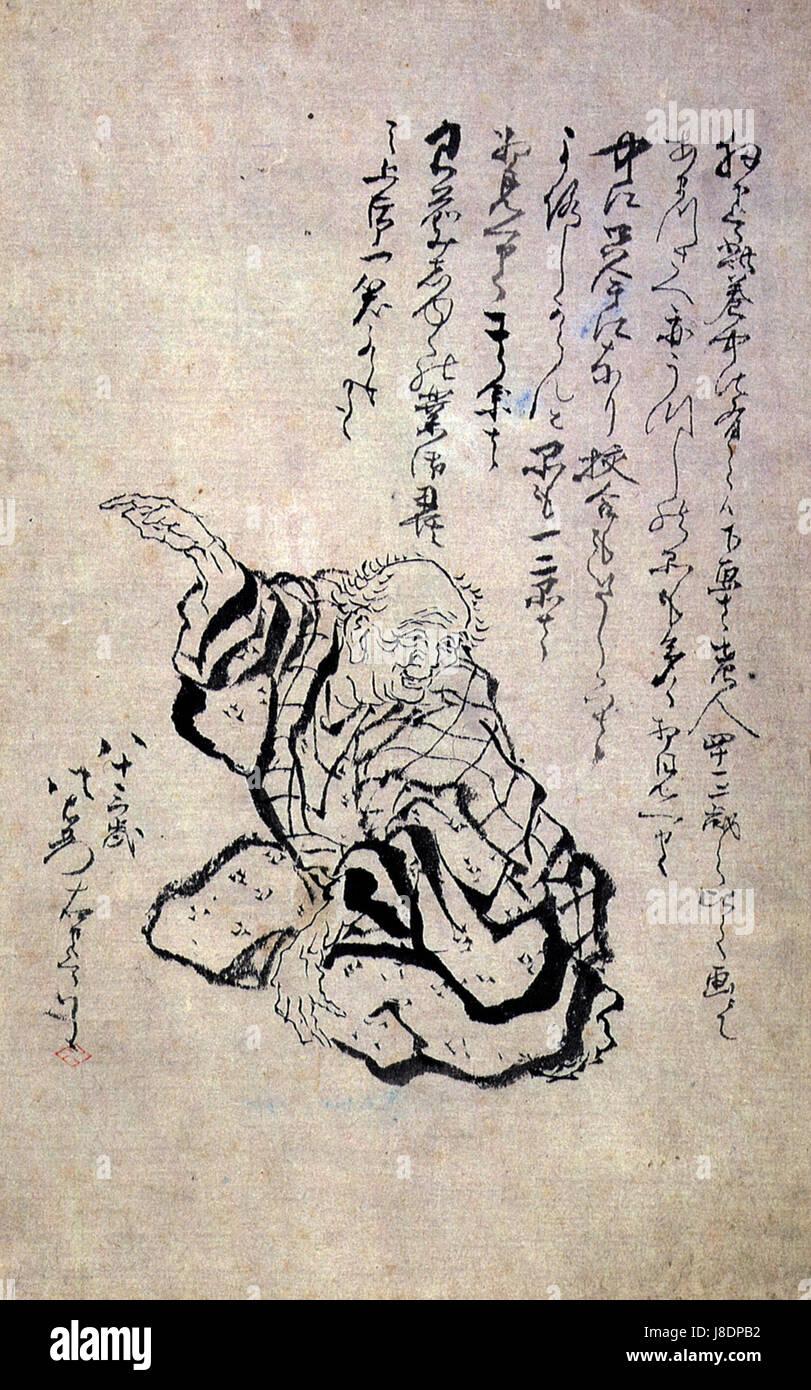 Hokusai 1760 1849, Katsushika, Giappone Selfportrait all età di ottanta tre Foto Stock