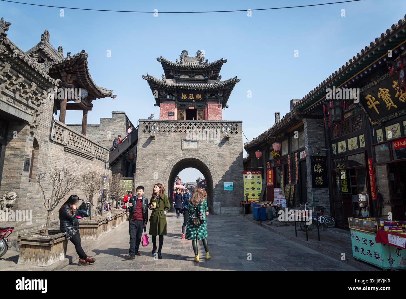 Fengshui torre di guardia, di Pingyao, nella provincia di Shanxi, Cina Immagini Stock