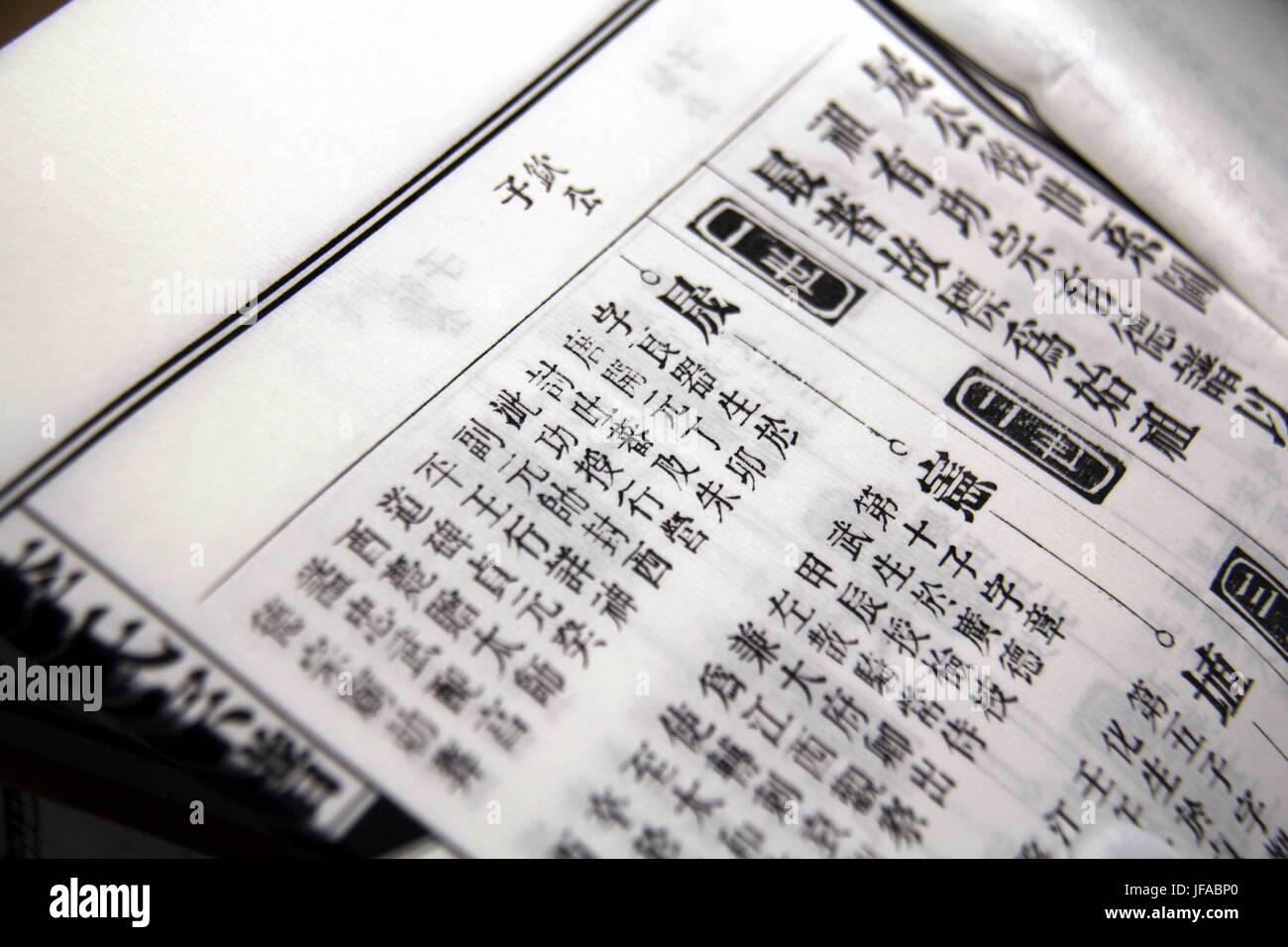 Calendario Lunare 1978.Calendario Editoriale Immagini Calendario Editoriale Fotos
