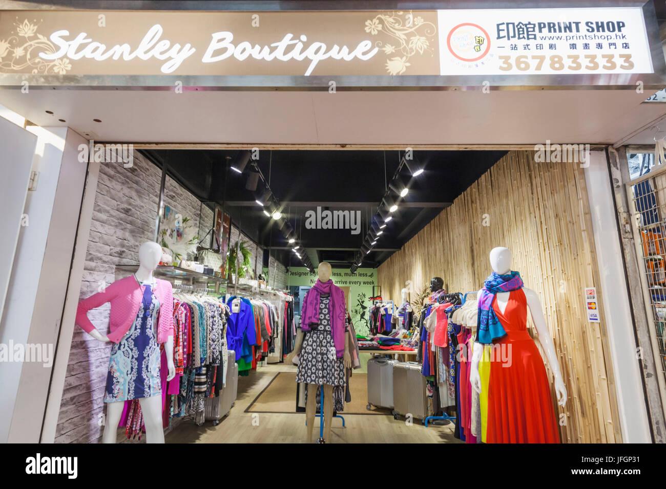 best loved b2df3 ea5fa Cina, Hong Kong, il Mercato Stanley, abbigliamento donna ...