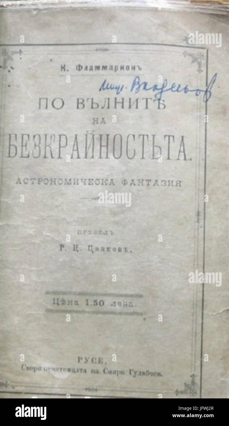 Camille Flammarion Récits de l infini edizione bulgara 1903 Foto Stock