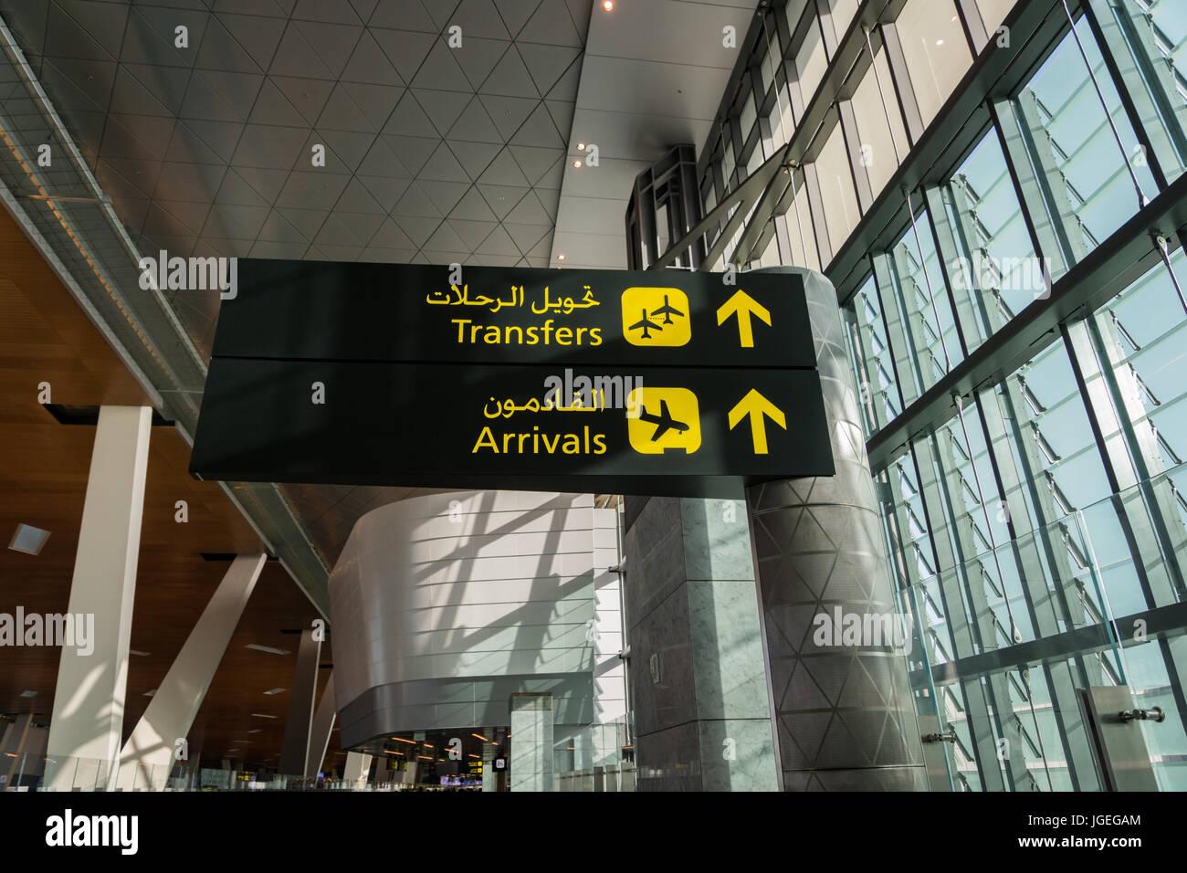 Doha, Qatar - Giugno 2017 : trasferimento aeroporto / segno di arrivo a Doha Hamad International Airport, in Qatar. Immagini Stock