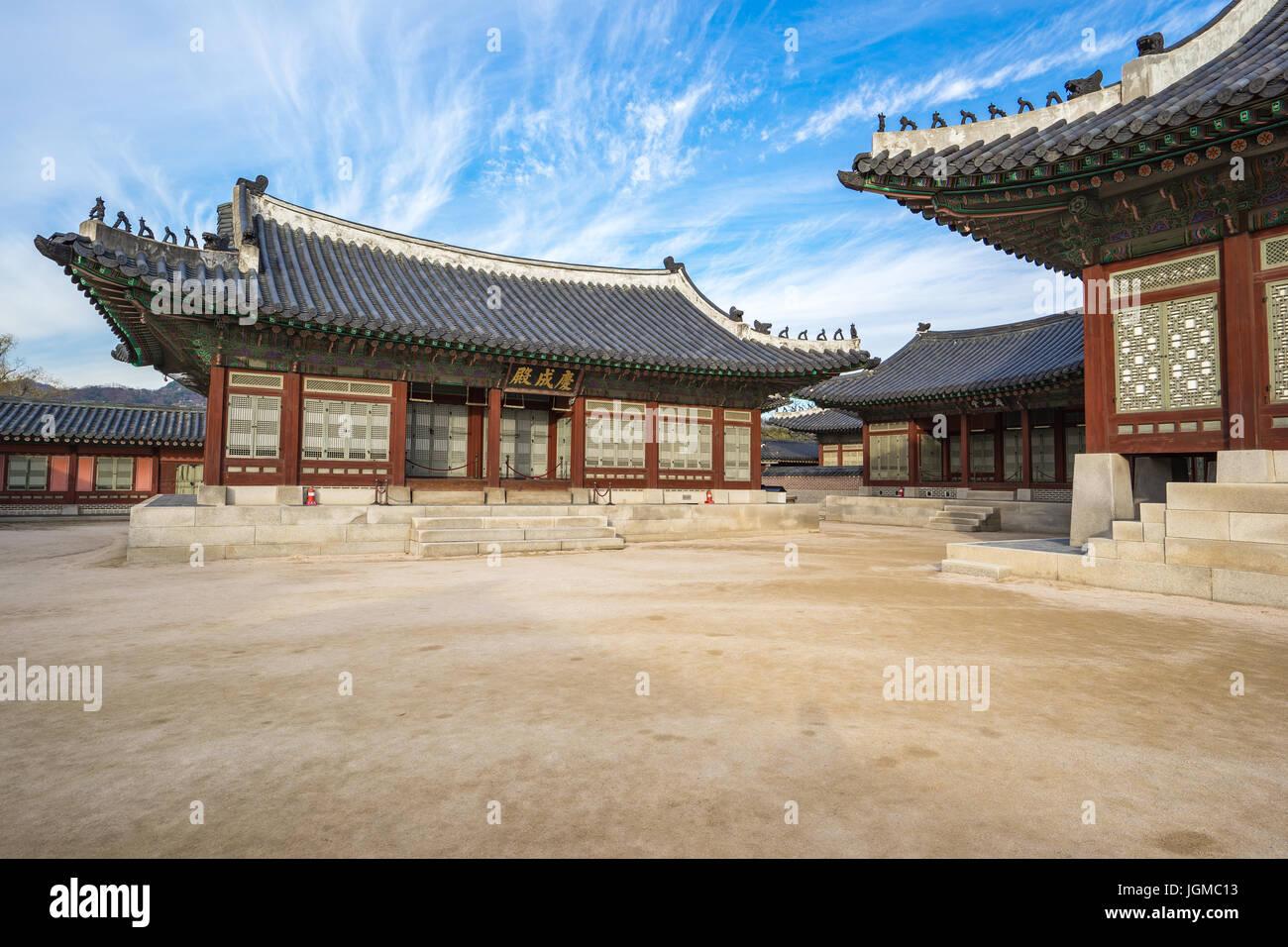 Gyeongbokgung a Seul, in Corea del Sud. Immagini Stock
