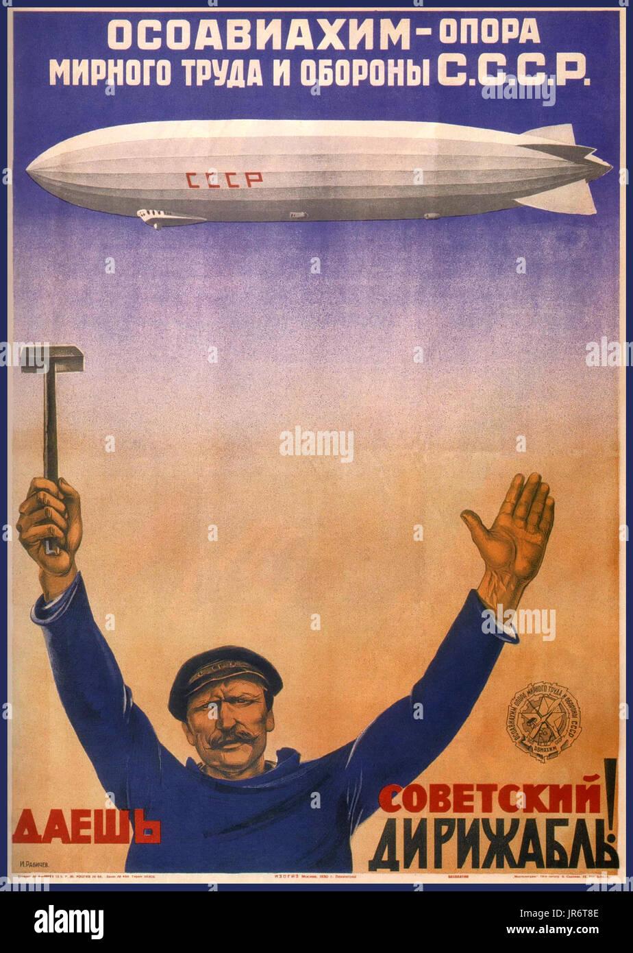 Vintage degli anni trenta propaganda rivoluzione dei lavoratori ...