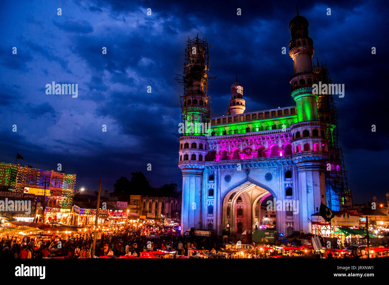 Charminar di Hyderabad Immagini Stock