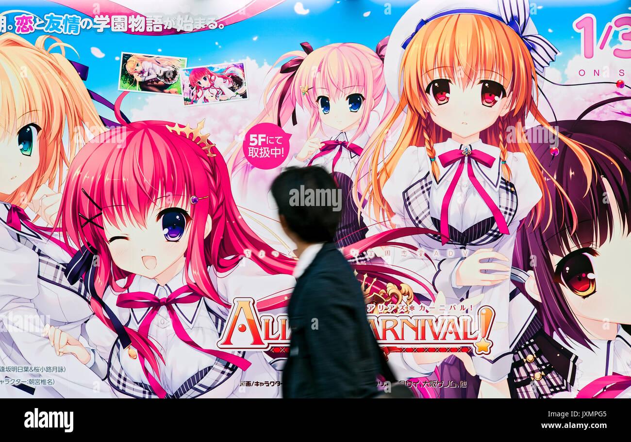 Manga Posters Akihabara Tokyo Giappone Immagini Stock
