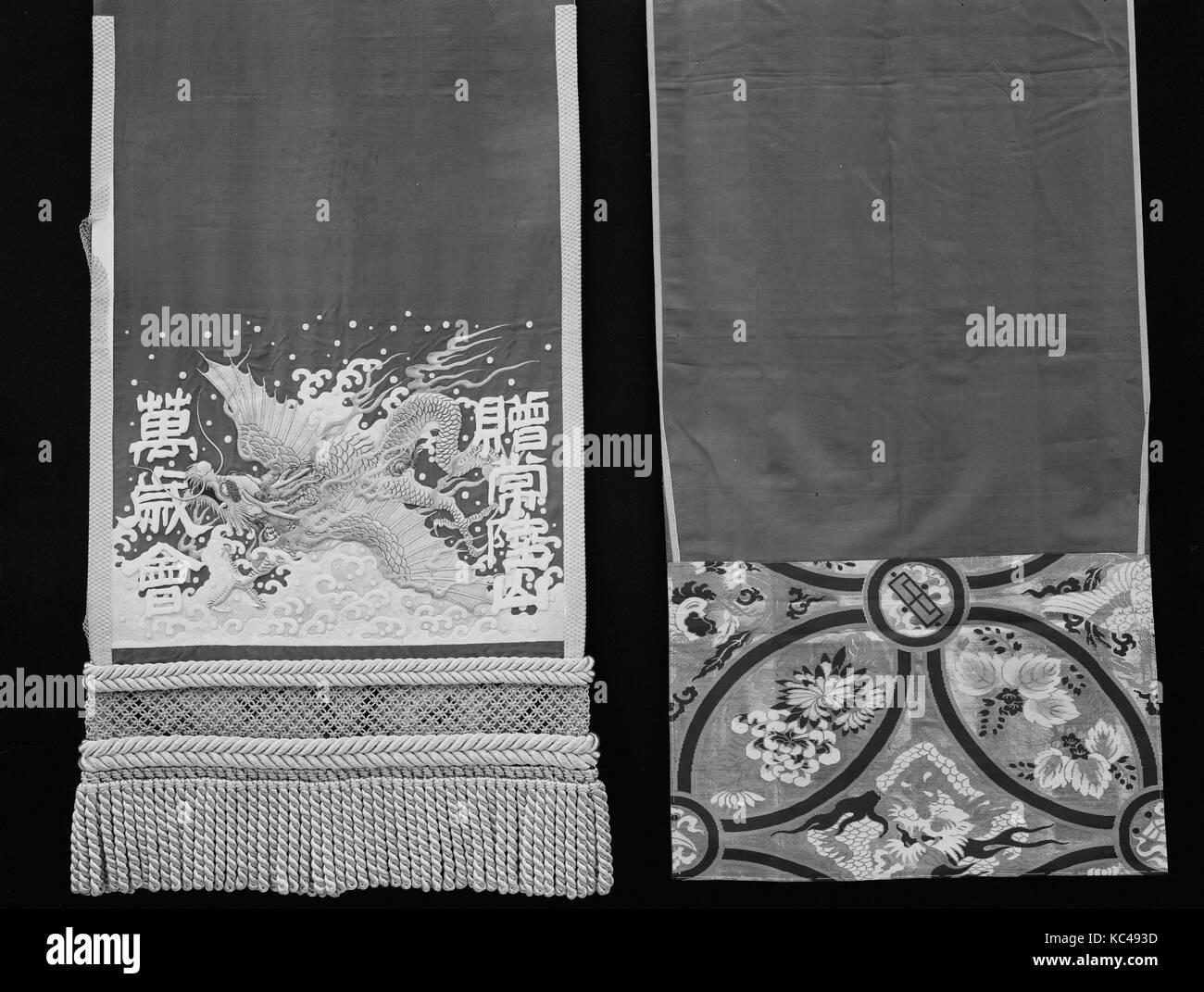 Lottatore di sumo del grembiule cerimoniale (Kesho Mawashi), nei primi anni del XX secolo Immagini Stock