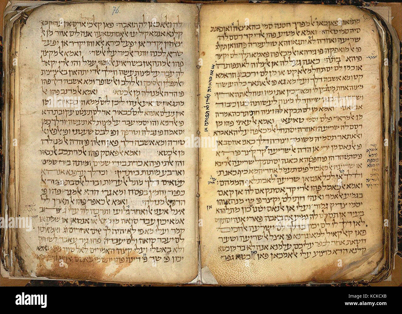 La Credenza In Filosofia : Libro di credenze e opinioni da saadia gaon un dodicesimo c
