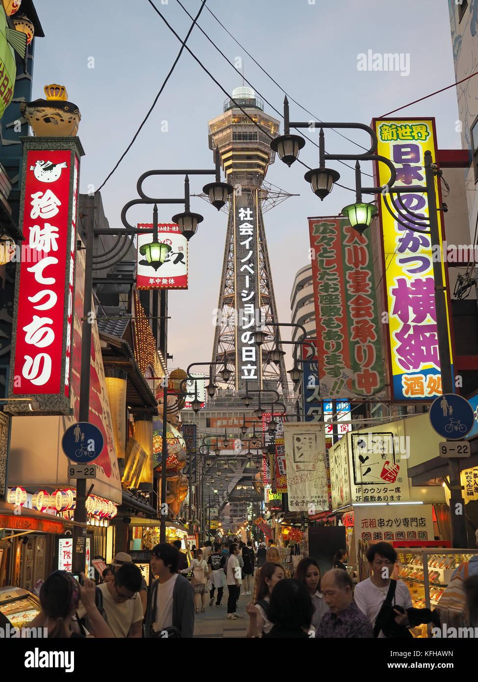 Un basso angolo di vista guardando verso l'alto la torre Tsutenkaku nel quartiere Shinsekai di Osaka in Giappone Immagini Stock