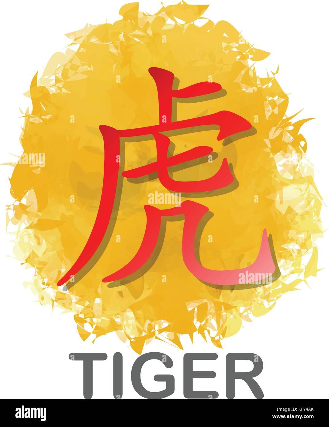 Calendario Zodiacale.Red Parola Cinese Simbolo Di Tiger Anno Calendario Zodiacale