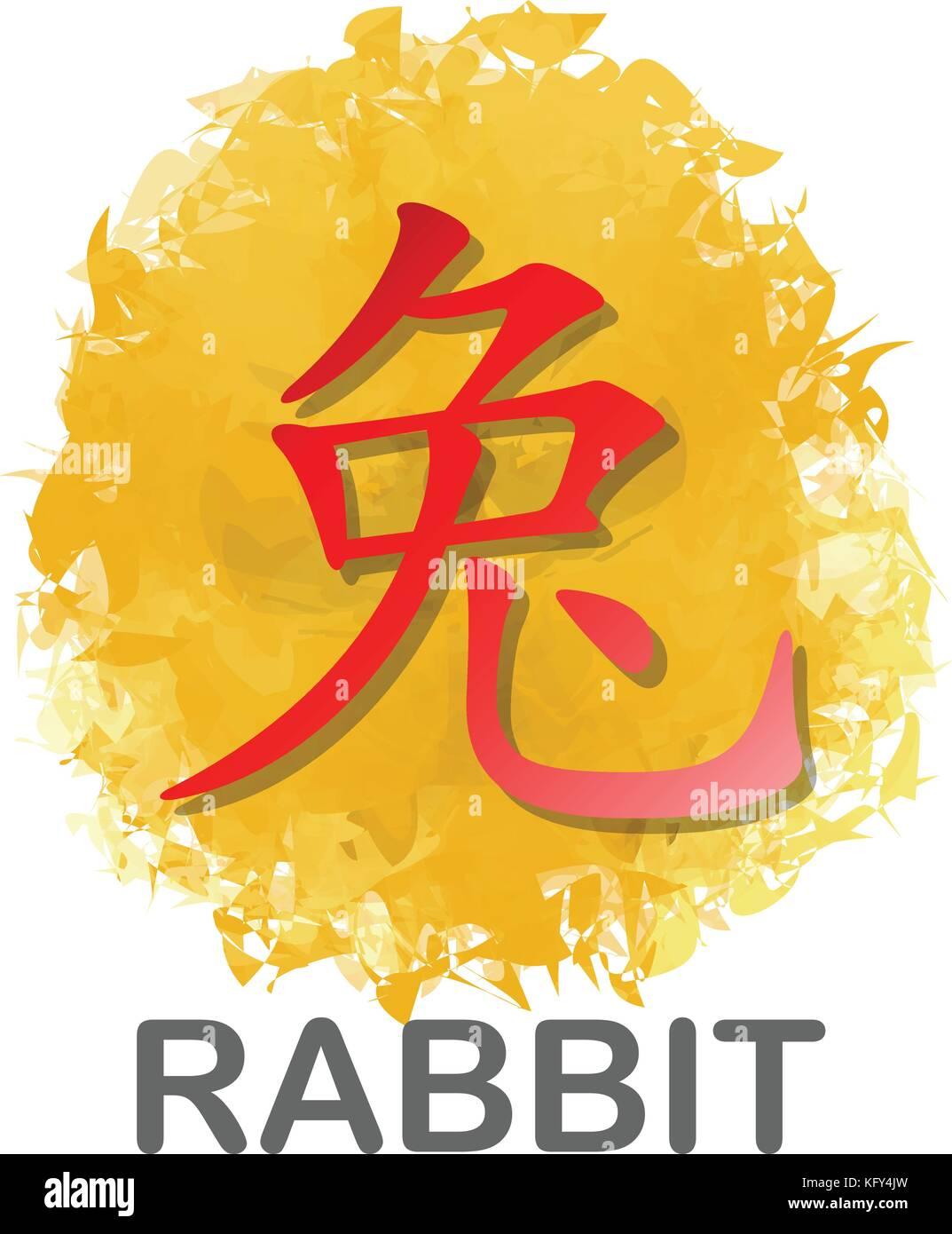 Calendario Zodiacale.Red Parola Cinese Simbolo Del Coniglio Anno Calendario