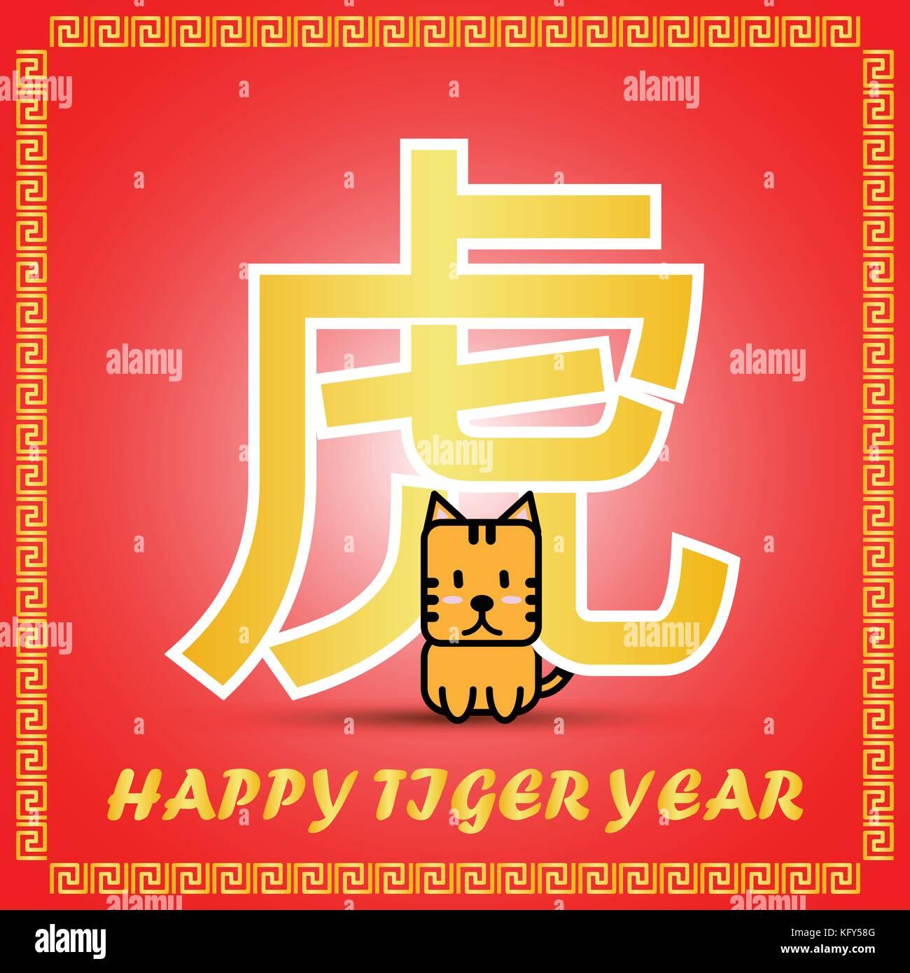 Calendario Zodiaco.Grande Golden Parola Cinese Simbolo Icona Del Zodiaco Cinese
