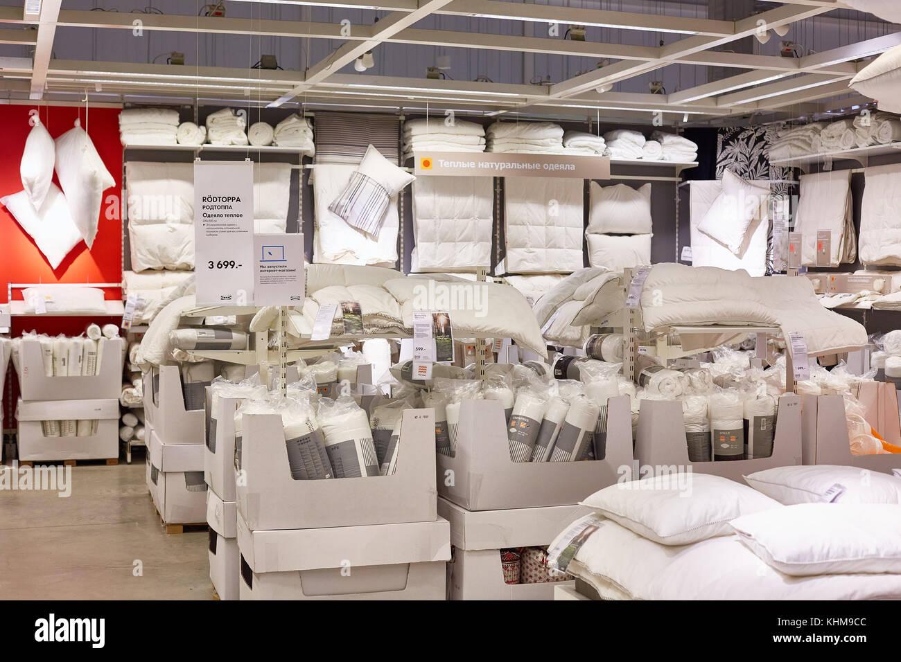 Ikea Cuscino Gosa Vadd.Ikea Pillows Immagini Ikea Pillows Fotos Stock Alamy